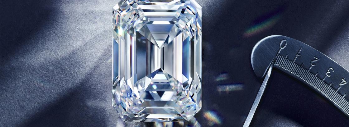 Продажа на аукционе самого крупного российского бриллианта