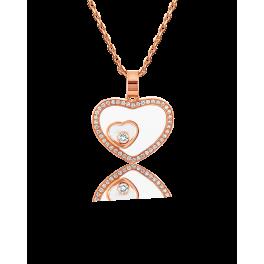 Колье Chopard Happy Diamonds Heart Pendant 797482-5002