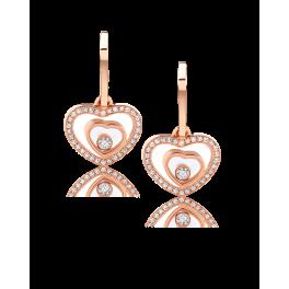 Серьги Chopard Happy Heart Earrings 837482-5002