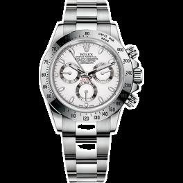 Часы Rolex DAYTONA COSMOGRAPH 116520
